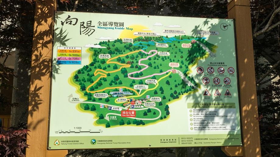 向陽國家森林遊樂園區-地圖