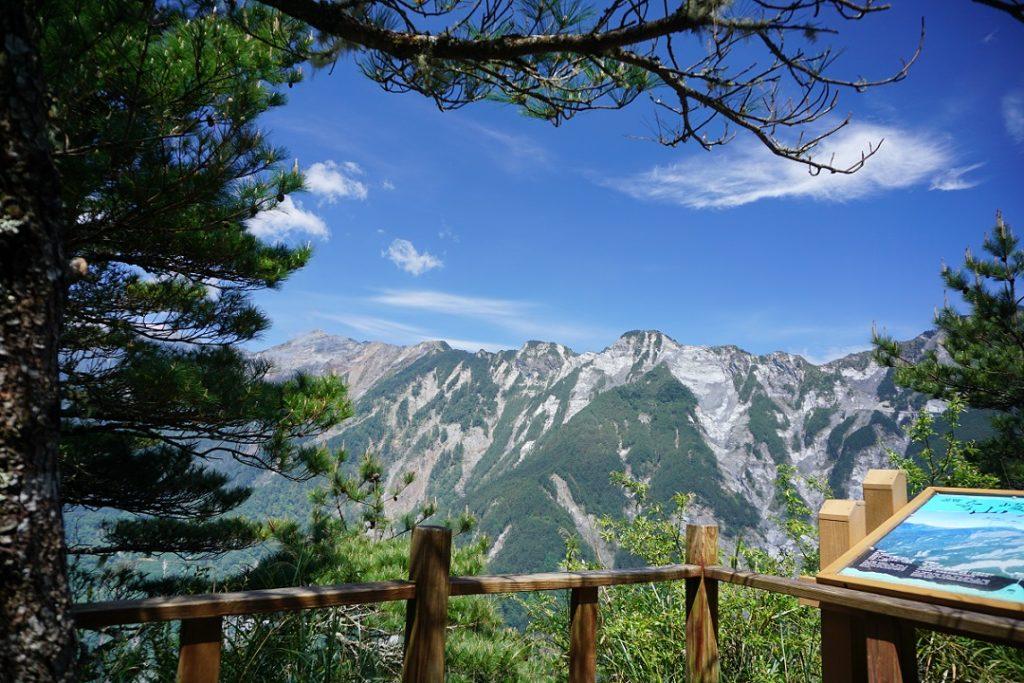 向陽國家森林遊樂園區 第一個休憩亭