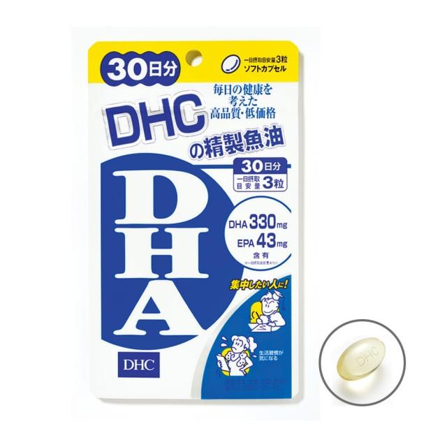 DHC 精製魚油 DHA 30日份 ( 90粒/包 )