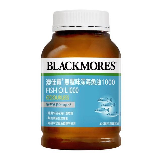BLACKMORES 澳佳寶 無腥味深海魚油 1000 ( 400顆 )