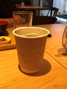The Share Hotels Rakuro Kyoto-coffee