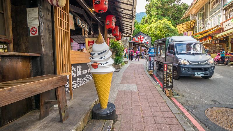 妖怪村-冰淇淋