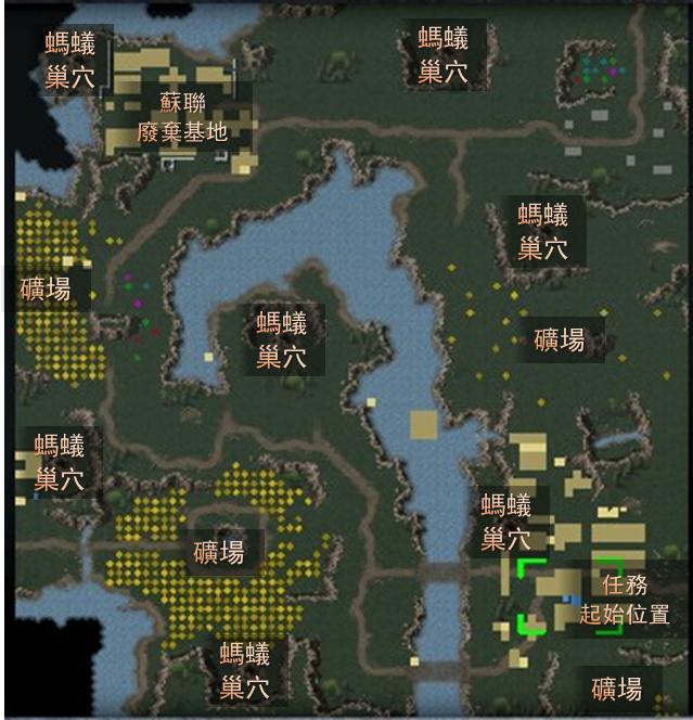 red alert 紅色警戒 螞蟻戰役 3 - 來自何方:狩獵!