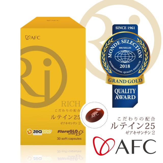 AFC RICH 葉黃素