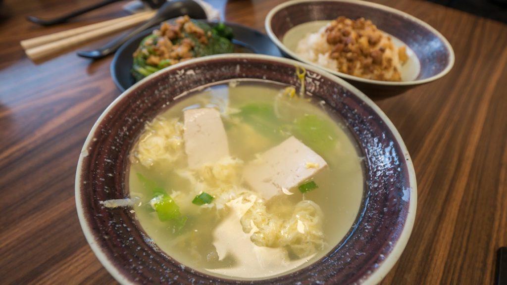 王記煮麵道山東麵食館