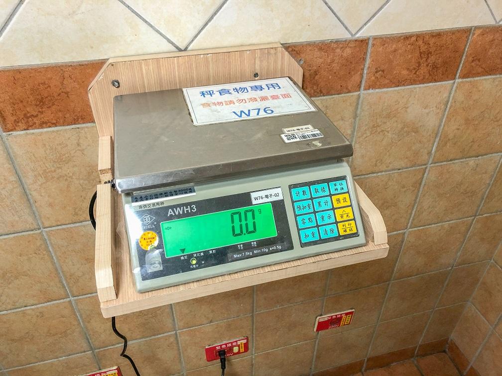 台中榮總食物磅秤