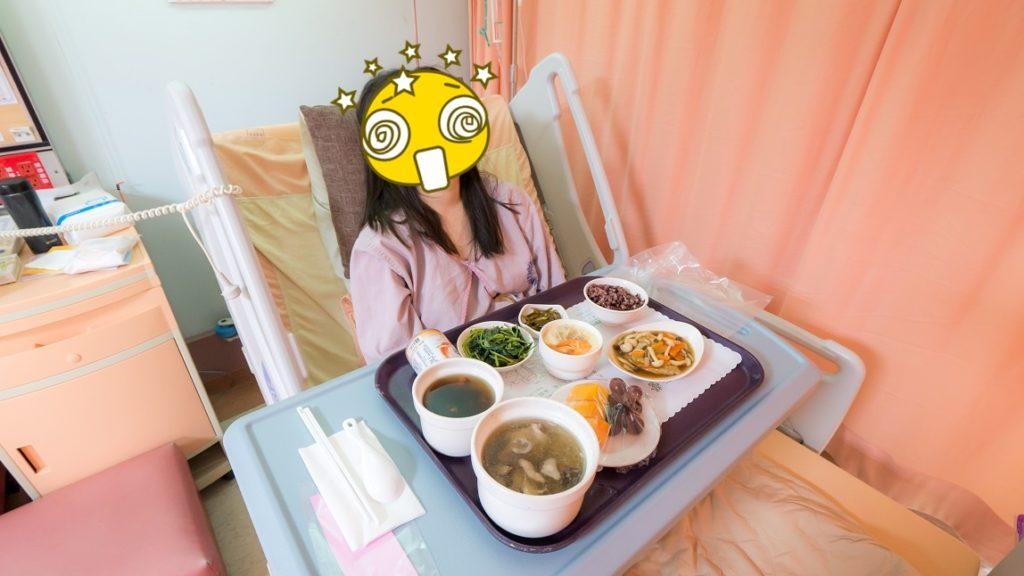 台中榮總月子餐