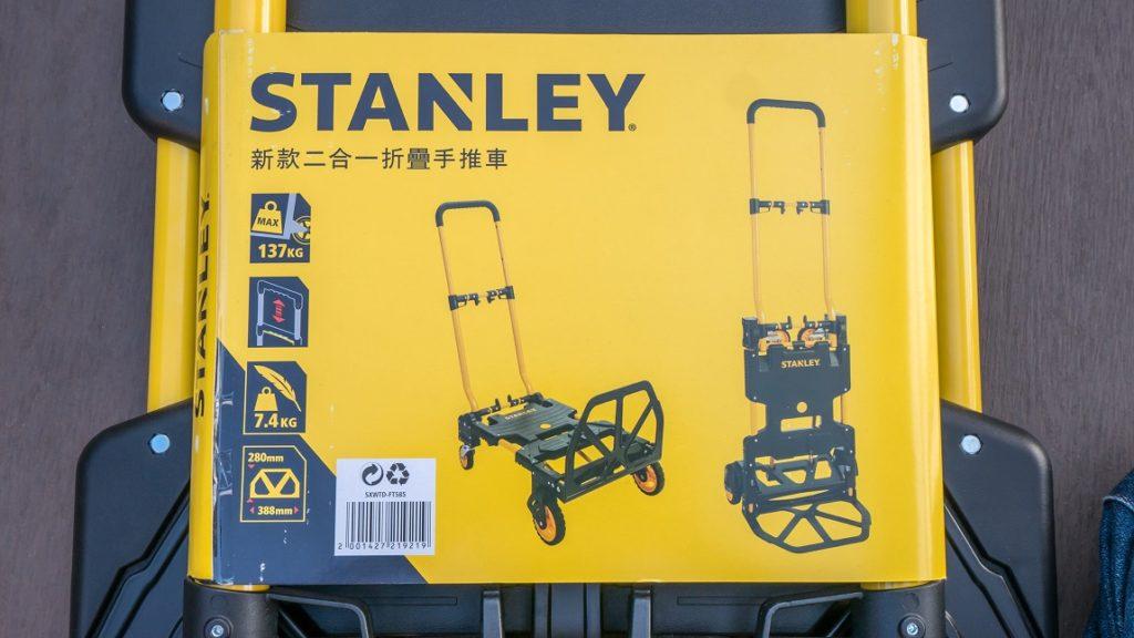STANLEY 史丹利 二合一折疊手推車