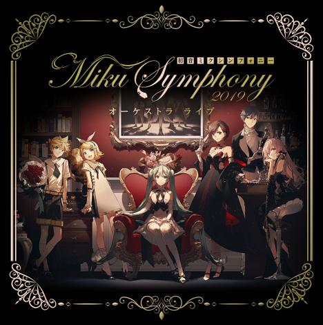 Hatsune Miku Symphony: Miku Symphony 2019 Orchestra Live