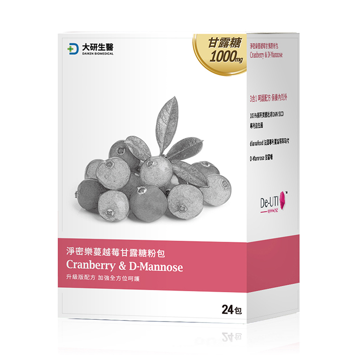 大研生醫淨密樂蔓越莓甘露糖粉包